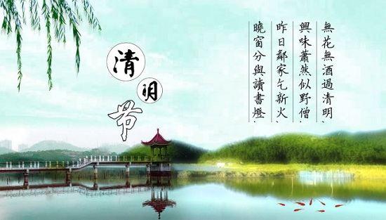 Ching Ming Festival is a few days of the month 2018 Ching Ming Festival is a few days of the month [map]