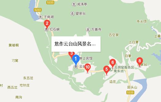 云台山风景区最漂亮的地方