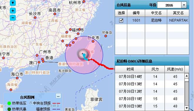 2016台风尼伯特实时路径图